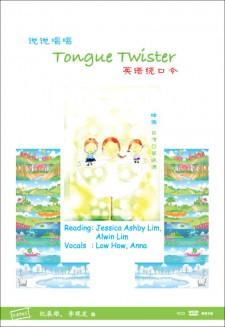 说说唱唱《英语绕口令》Tongue Twister VCD